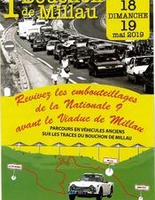Le Bouchon de Millau - Dimanche 19 mai 2019