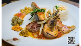 Estanco Restaurant - Millau