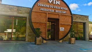 Domaine du Vieux Noyer - Rivière-sur-Tarn
